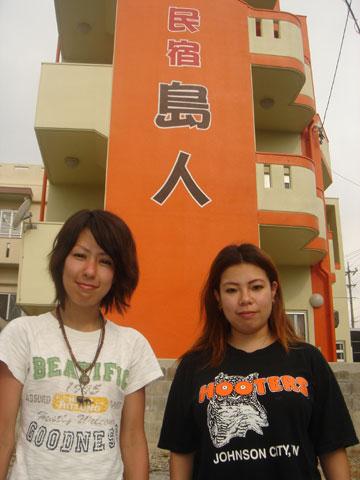 松本さんと西さん