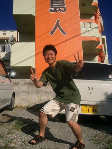 民宿島人 吉野さん