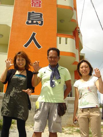 河野さん、伊達さん、池田さん