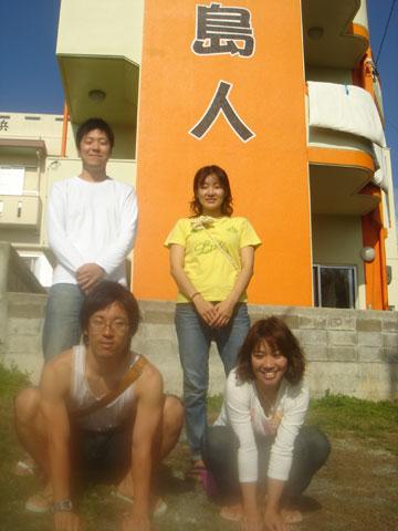 福岡さん、初鹿さん、安福さん、宮本さん