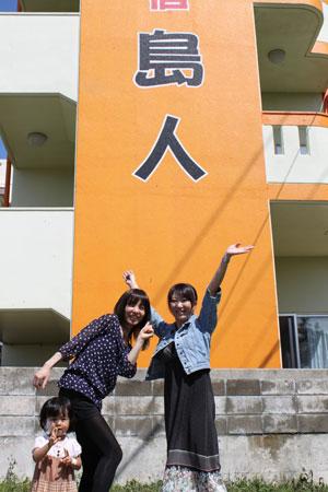 岩田さんと川口さん