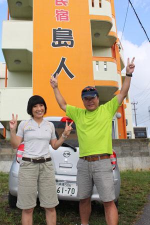 岡本さんと鈴木さん