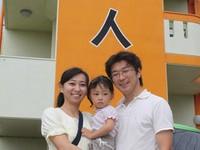 2012年10月13日チェックアウト 宮古島 民宿島人