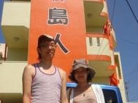 石田さん夫婦