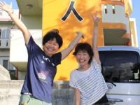 2012年7月12日チェックアウト 宮古島 民宿島人