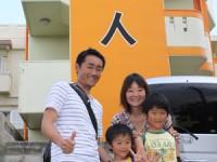 2012年7月17日チェックアウト 宮古島 民宿島人