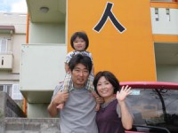 2012年8月18日チェックアウト 宮古島 民宿島人
