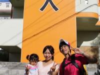 2012年9月9日チェックアウト 宮古島 民宿島人