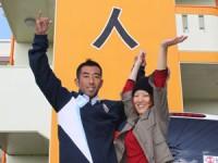 2012年11月20日チェックアウト 宮古島 民宿島人