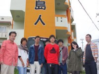 2013年2月20日チェックアウト 宮古島 民宿島人