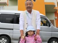 2013年4月12日チェックアウト 宮古島 民宿島人