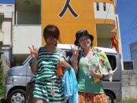 2013年6月24日チェックアウト 宮古島 民宿島人