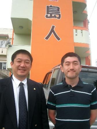 民宿 島人 松本さん 吉田さん