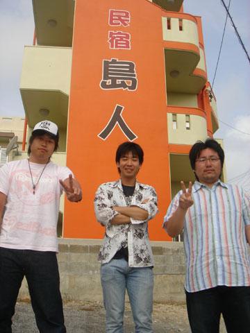森さん、中川さん、守谷さん