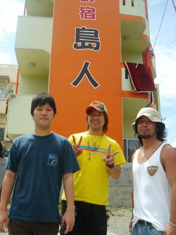 大泊さん、田代さん、坂井さん