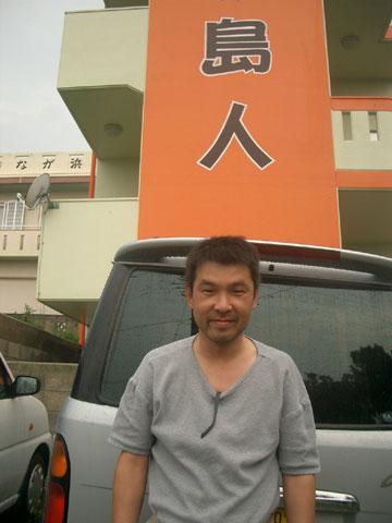 民宿島人 山本さん