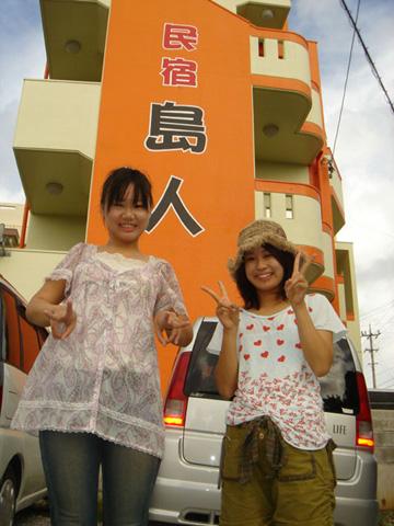伊東さんと廣川さん
