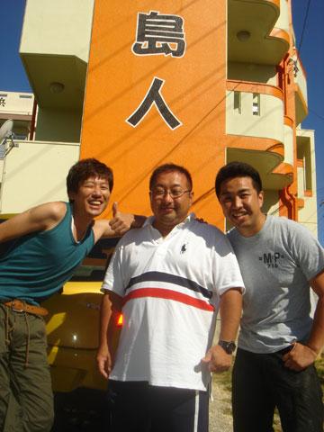 田中さん、山本さん、守賀さん