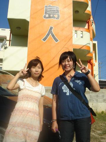 村田さんと坂本さん