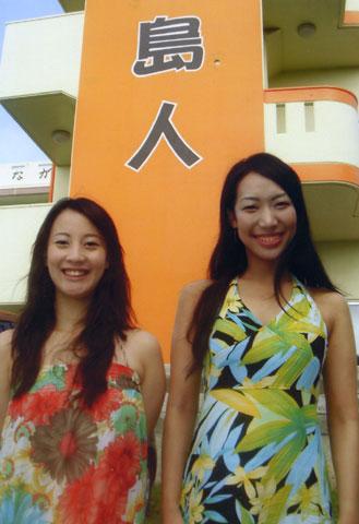野々上さんと真田さん