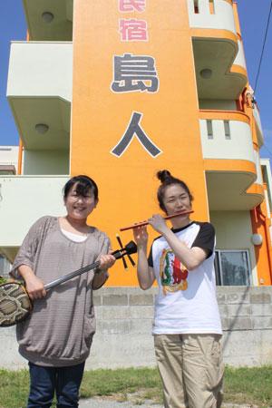 川杉さんと多田さん