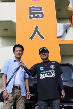 伊藤さんと古野さん