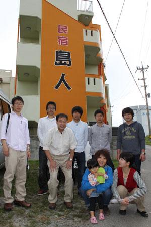 東京農業大学の皆さま