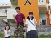 2012年5月27日チェックアウト@宮古島 民宿島人