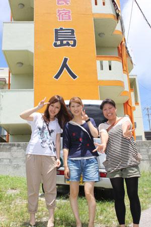 乾さん、江渡さん、湯浅さん