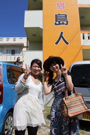 内田さんと井原さん