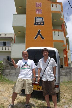 富山さんと兼子さん