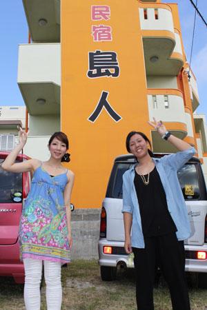 内田さんと土井さん