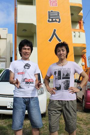 村山さんと渡辺さん