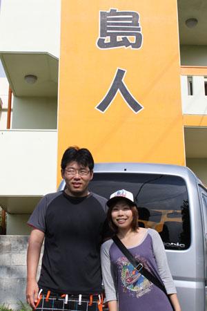 田島さんと鈴木さん