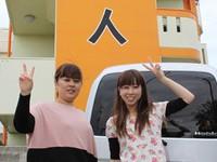 2012年10月18日チェックアウト 宮古島 民宿島人