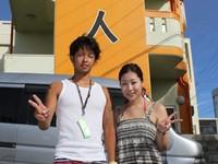 2013年8月1日チェックアウト 宮古島 民宿島人