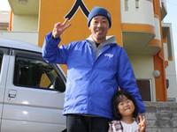 2013年12月1日チェックアウト 宮古島 民宿島人