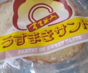 宮古島う ずまきパン