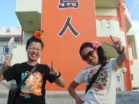 宮古島ロックフェスティバル2007