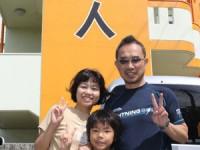 2012年6月22日チェックアウト 宮古島 民宿島人