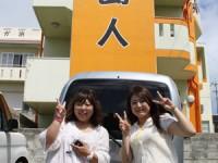 2012年6月25日チェックアウト 宮古島 民宿島人