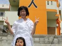 2012年7月23日チェックアウト 宮古島 民宿島人