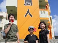2012年7月27日チェックアウト 宮古島 民宿島人