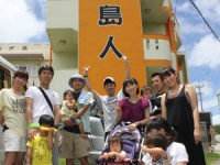 2012年7月29日チェックアウト 宮古島 民宿島人