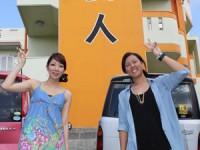 2012年8月13日チェックアウト 宮古島 民宿島人