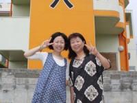 2013年4月28日チェックアウト 宮古島 民宿島人