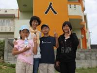 2013年5月6日チェックアウト 宮古島 民宿島人