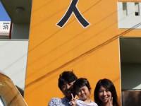 2013年7月14日チェックアウト 宮古島 民宿島人