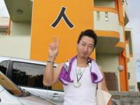 2013年9月20日チェックアウト 宮古島 民宿島人